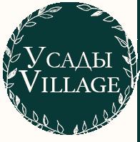 Кирпичные дома в Казани УСАДЫ Вилладж Village коттеджный поселок Высокогорский район